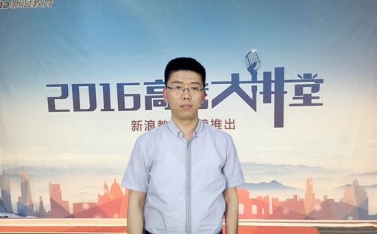 西北农林科技大学招生办副主任李景星