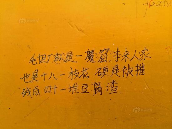 毛坦厂学生留言