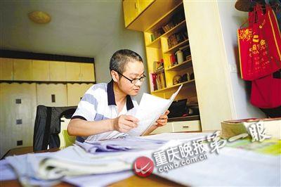罗晓艳在查阅复习资料,准备高考。