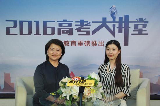 首都医科大学招生与就业指导中心张华