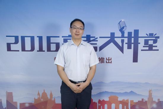 华中师范大学招生办公室副主任张德华