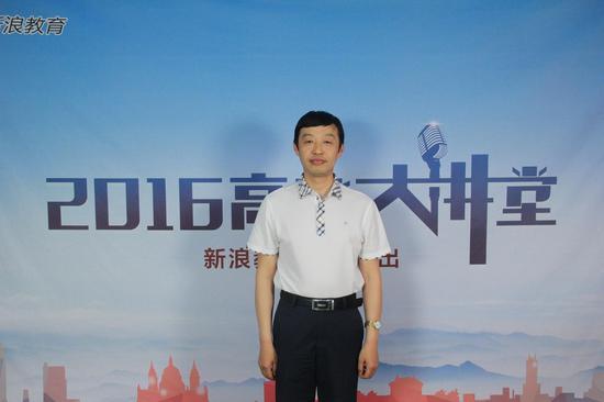 中国医科大学学生处处长田伟