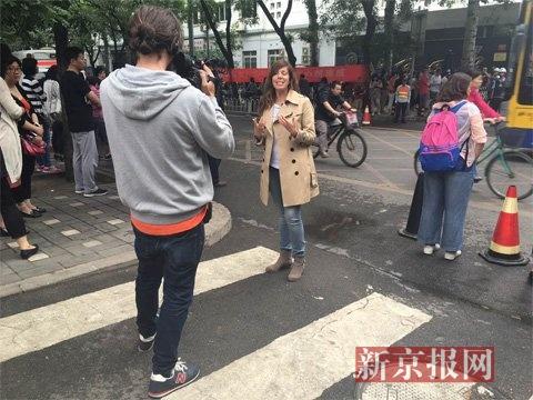 新浦京娱乐场官网app 2