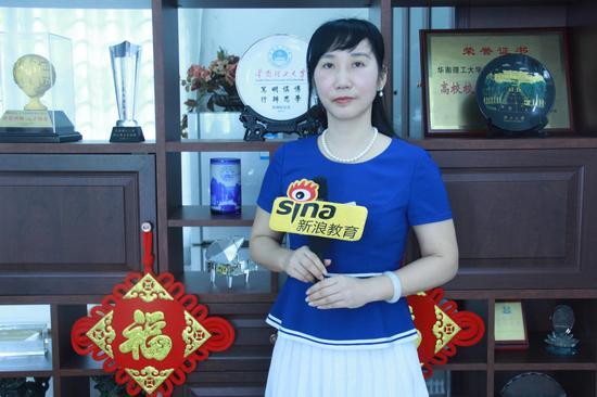 华南理工大学招生工作办公室主任周勤
