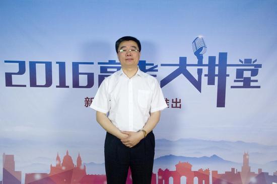 吉林大学招生办公室主任刘鹤