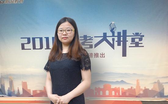 陕西师范大学招生办公室秦楠