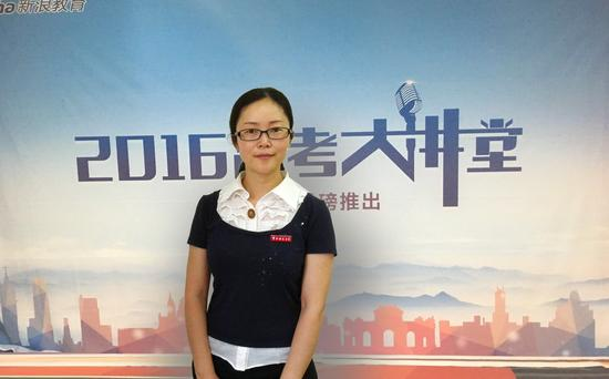 重庆师范大学招办主任党亚莲