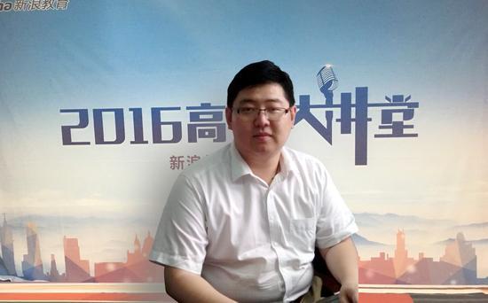 山东农业大学招生办公室主任石维杰