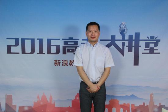南京信息工程大学滨江学院招生办公室主任罗君