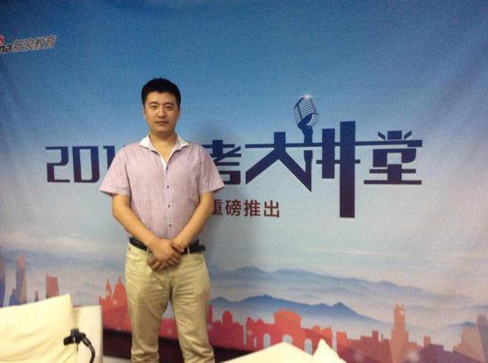张雪峰老师