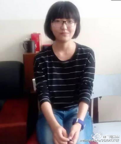 文科状元李晓彤