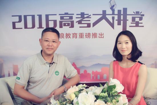 左一为中山大学教务部主任陈敏教授