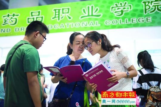 6月27日上午,广州高校咨询会在琶洲展馆举行。 南都记者 钟锐钧 摄