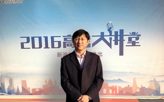 中国海洋大学招生办主任刘贺