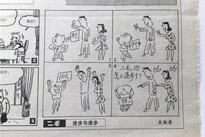 2016广东高考优秀作文赏析:唯分数论之殇