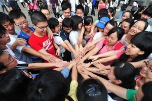 """2016高考志愿:看懂""""一分一段表"""" 志愿不求人"""