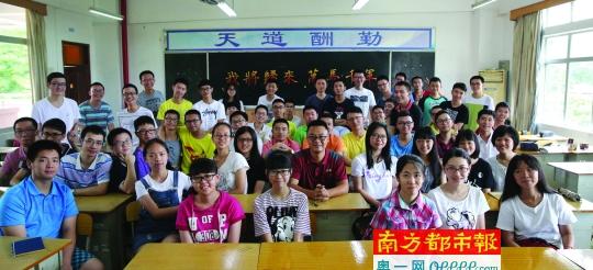 中山纪念中学高三(12)班61人有60人高考成绩上一本线,学生汇总学习心得成考试秘笈。