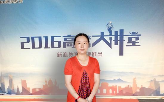 上海理工大学招生办主任李筠
