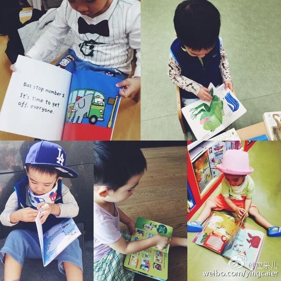 从小看的是英文书