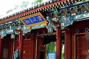 云南4个头名花落北大清华 北大理科录取线701分