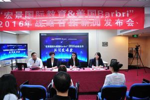 中国律师考取美国律照增加新途径