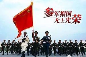 全国征兵工作8月1日开始 高校适当提前