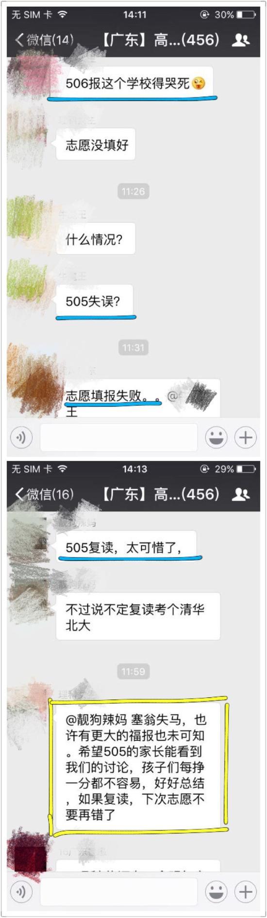 金沙官网平台 50