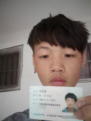 王文涛拿着自己的身份证,显示出生日期为1988年。