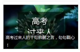 金沙官网平台 71
