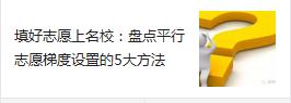 金沙官网平台 65