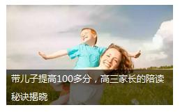 金沙官网平台 37