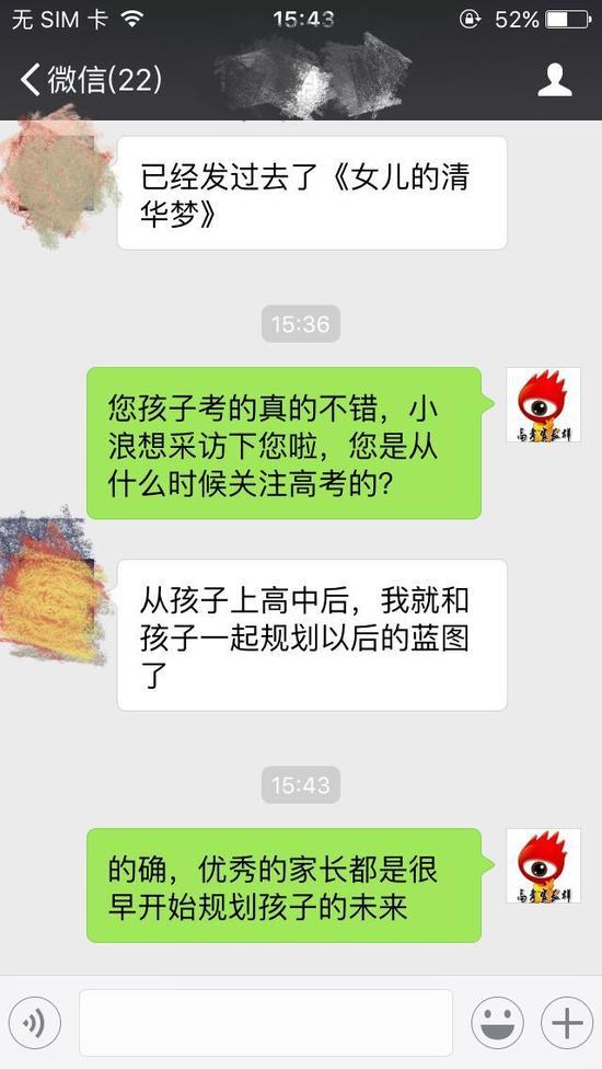 金沙官网平台 25