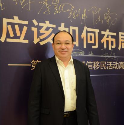 嘉宾:华商移民董事长连振文