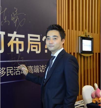 嘉宾:凯胜移民销售总监玉超先生