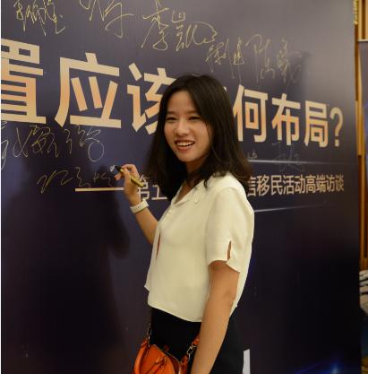 嘉宾:环球移民海外房产项目总监巩彦妍