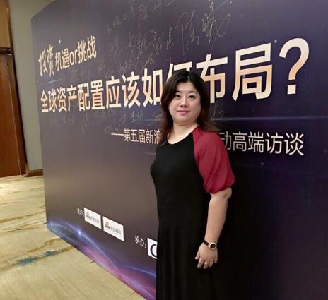 嘉宾:汇加顾问集团北京公司总经理司诺