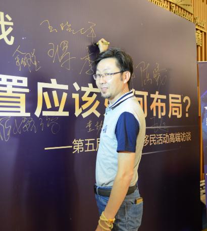 君拓移民总裁王晓峰