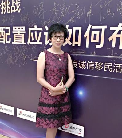 嘉宾:金腾(北京)国际投资咨询有限公司董事长金佩瑩