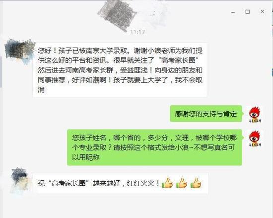 金沙官网平台 63