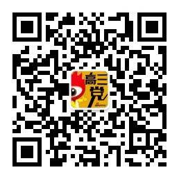 威尼斯2017娱乐官网 3