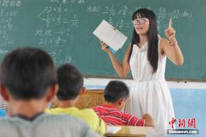 陕西省正式实施13年免费教育 贫困县延至15年