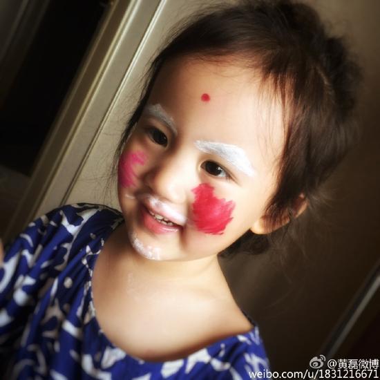 多多给妹妹化妆