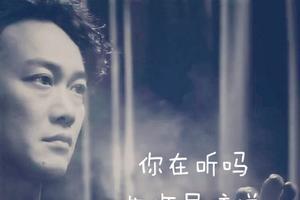 陈奕迅教女独特:不怕女儿是同性恋 我很Open