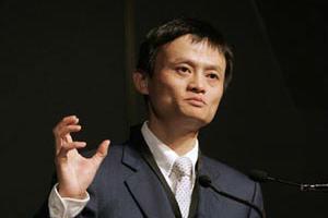 马云全英文演讲介绍杭州和G20
