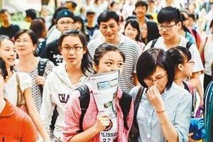 广东高中学业考试新增三科 为高职分类招生铺路