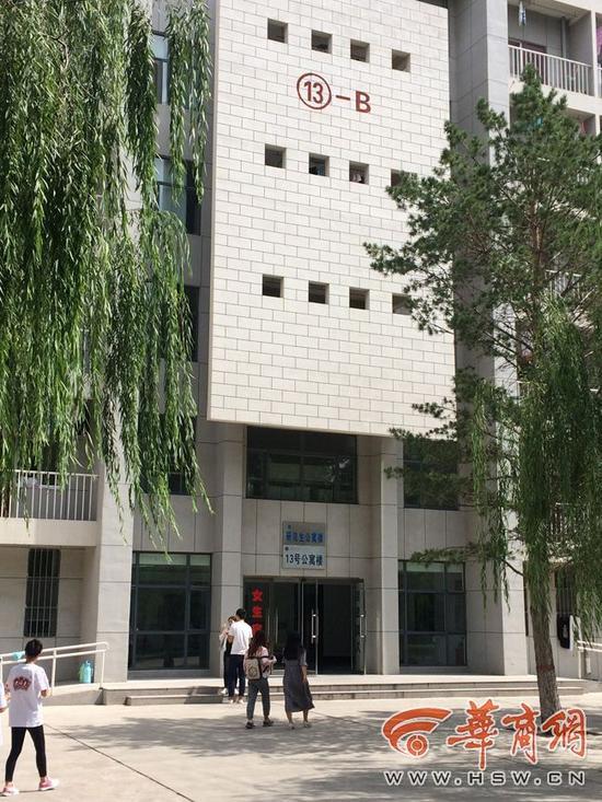 榆林学院女生楼住进3名男研究生 有学生提出质疑