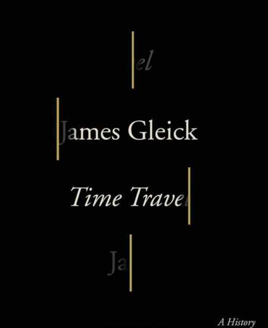 詹姆斯·格莱克《时光旅行》