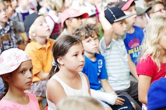 德国幼儿园