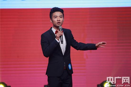 第三届全国大学生主持人大赛冠军贾耗