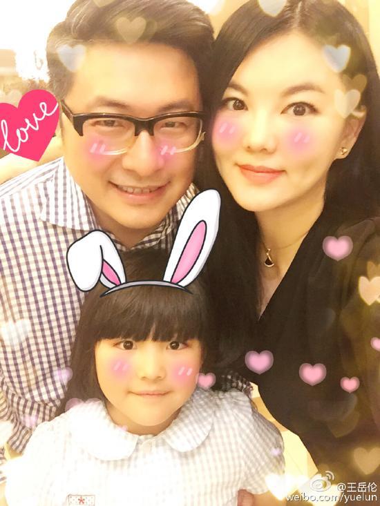 王诗龄为爸爸庆祝生日